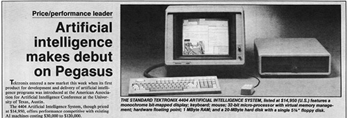 Tektronix newspaper advertisement from the 1980s mentioning company founders